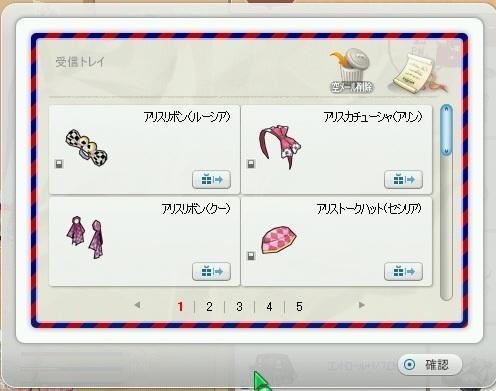 pangya_2553.jpg