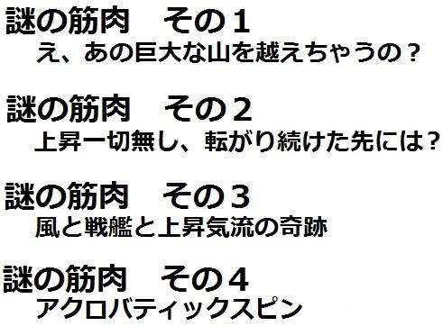 アーニマのぶろぐ - コピー (379).jpg
