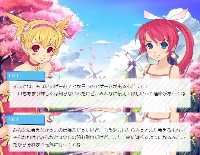 アーニマの・フィギュアブログ - コピー (711).jpg