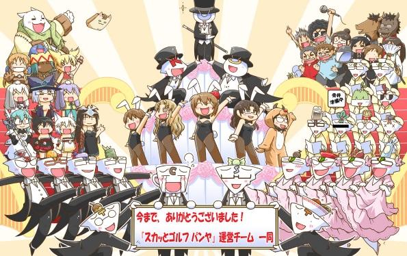アーニマの・フィギュアブログ - コピー (712).jpg