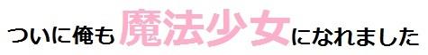 00_1 - コピー (8) - コピー.jpg