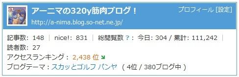 00_2 - コピー (2) - コ.jpg