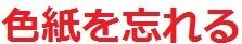 0_20100807023631 - ア - コ - コピー ( - コピー (4 - コピ - コピー.jpg