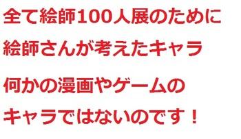 0_20100807023631 - ア - コ - コピー ( - コピー (4 - コピ - コピー - コピー - コピー - コピー - コピー.jpg