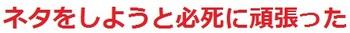 0_20100807023631 - ア - コ - コピー ( - コピー (4 - コピー.jpg