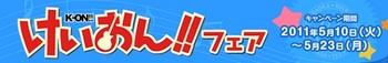 0_2 - コピー - コピー - コ - コピー (2).jpg
