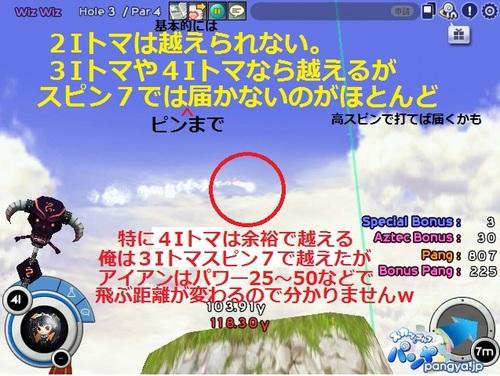 3b634604 - コピー (2).jpg