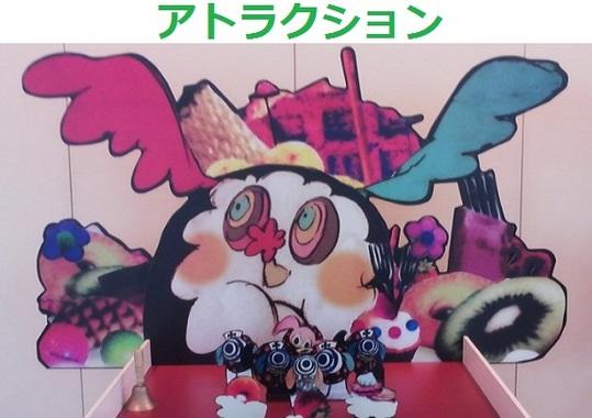 まどかマギカ展 - コピー (68).jpg