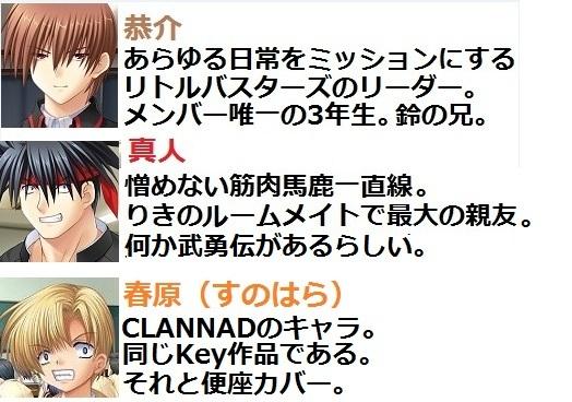 りん - コピー (28).jpg