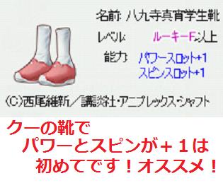 画像 - コピー (125).png
