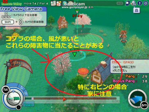 Wiiパンヤ パワー50 - コピー (150).png