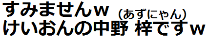 Wiiパンヤ パワー50 - コピー (344).png