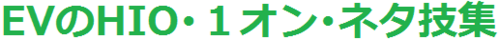 Wiiパンヤ パワー50 - コピー (445).png