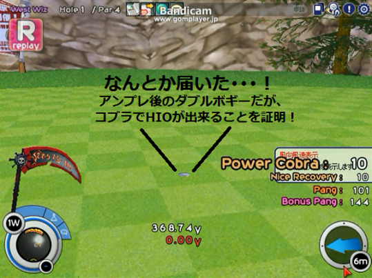 Wiiパンヤ パワー50 - コピー (523).png