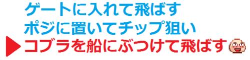 Wiiパンヤ パワー50 - コピー - コピー (6).png